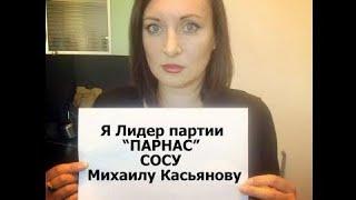 ✔Наталья Пелевина (секс видео с Михаилом Касьяновым)