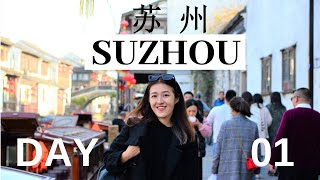 ✈️Travel With Me To - CHINA | SUZHOU 苏州 | #JessXTravel