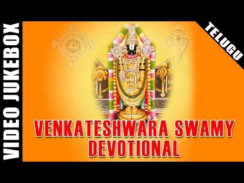 Venkateswara Swamy Devotional Songs | Tirupati Balaji Video Songs | Best  Telugu Bhakthi Geethalu