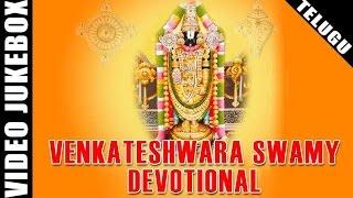 Venkateswara Swamy Devotional Songs | Tirupati Balaji Video Songs | Best Telugu Bhakthi Geethalu