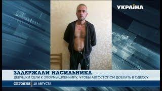 В Киевской области задержали серийного маньяка