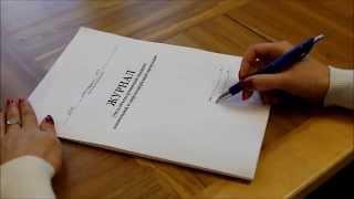Заполнение журнала учета розничной продажи алкогольной продукции(, 2014-12-16T07:37:20.000Z)