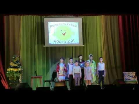 Презентация на тему: Роман «Евгений Онегин