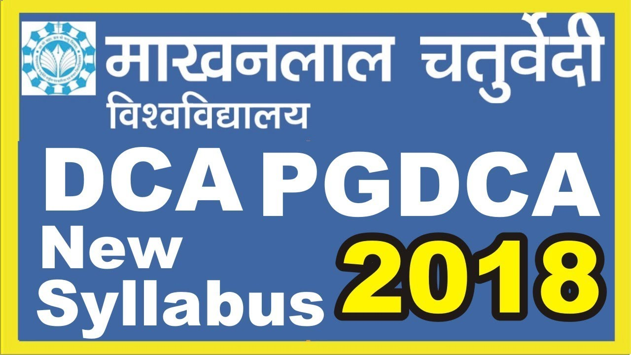 DCA PGDCA MCRPV Bhopal New Syllabus 2018 | MCRPV New Update | MCU DCA PGDCA  Syllabus