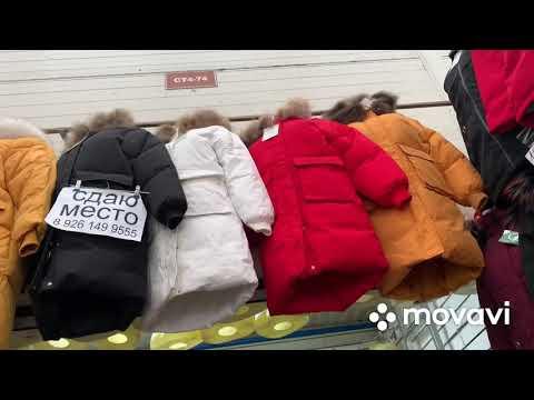 Рынок Садовод. Распродажа женских курток.