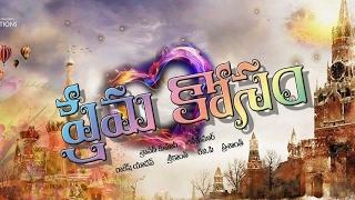 Video Prema kosam Telugu Short Film 2017  Erumalla Sravan Kumar download MP3, 3GP, MP4, WEBM, AVI, FLV Agustus 2017