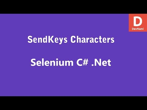 Resolved How to use sendkeys function with ctrl+alt+c c