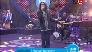 Pembara Matha   Chitral Somapala DELL Studio on TV Derana 30 04 2014 Episode 05