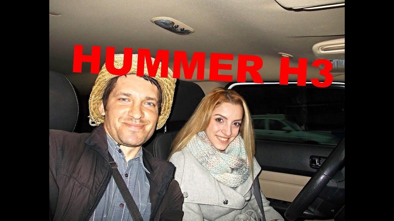 Хаммер H3. Поездка в Ереван с девушкой на Hummer H3 երևան հայաստան