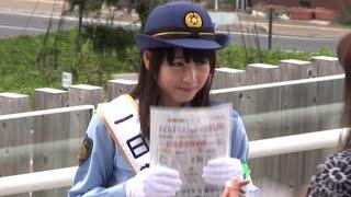 岡山の奇跡と囁かれている桜井日奈子が岡山西警察署長の1日警察署長をす...