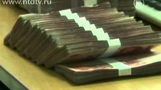 Глава МВФ: курс китайского юаня занижен(( http://ntdtv.ru ) Действующий глава МВФ говорит, что курс китайской валюты занижен, и нужно позволить ему поднятьс..., 2011-06-11T06:25:05.000Z)
