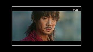 Video Mr. Sunshine: Episode 3 » Dramabeans Korean drama recaps download MP3, 3GP, MP4, WEBM, AVI, FLV Oktober 2018