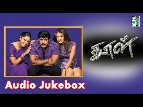 Dhol Full Movie Audio Jukebox  Vikram  Jyothika  Reemasen
