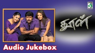 Gambar cover Dhool Full Movie Audio Jukebox | Vikram | Jyothika | Reemasen
