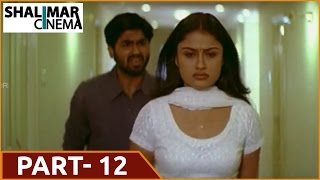 7/G Brundavan Colony  Movie || Part - 12/13 || Ravi Krishna, Sonia Agarwal