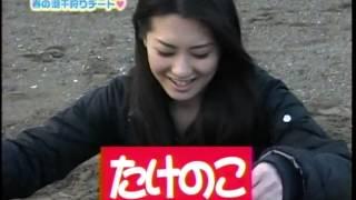 06年04月26日矢吹春奈 矢吹春奈 動画 17