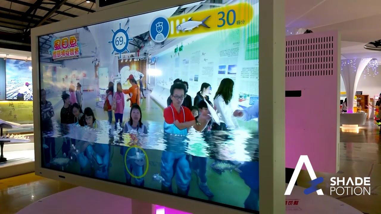 北門遊客中心AR互動體驗設施   Fish Catching & BaySalt AR - YouTube