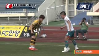 2016 K리그 챌린지 3R 강원FC vs 충주험멜 하이라이트