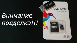 Adata Micro SD card 32GB Class 10 (полное разочарование)