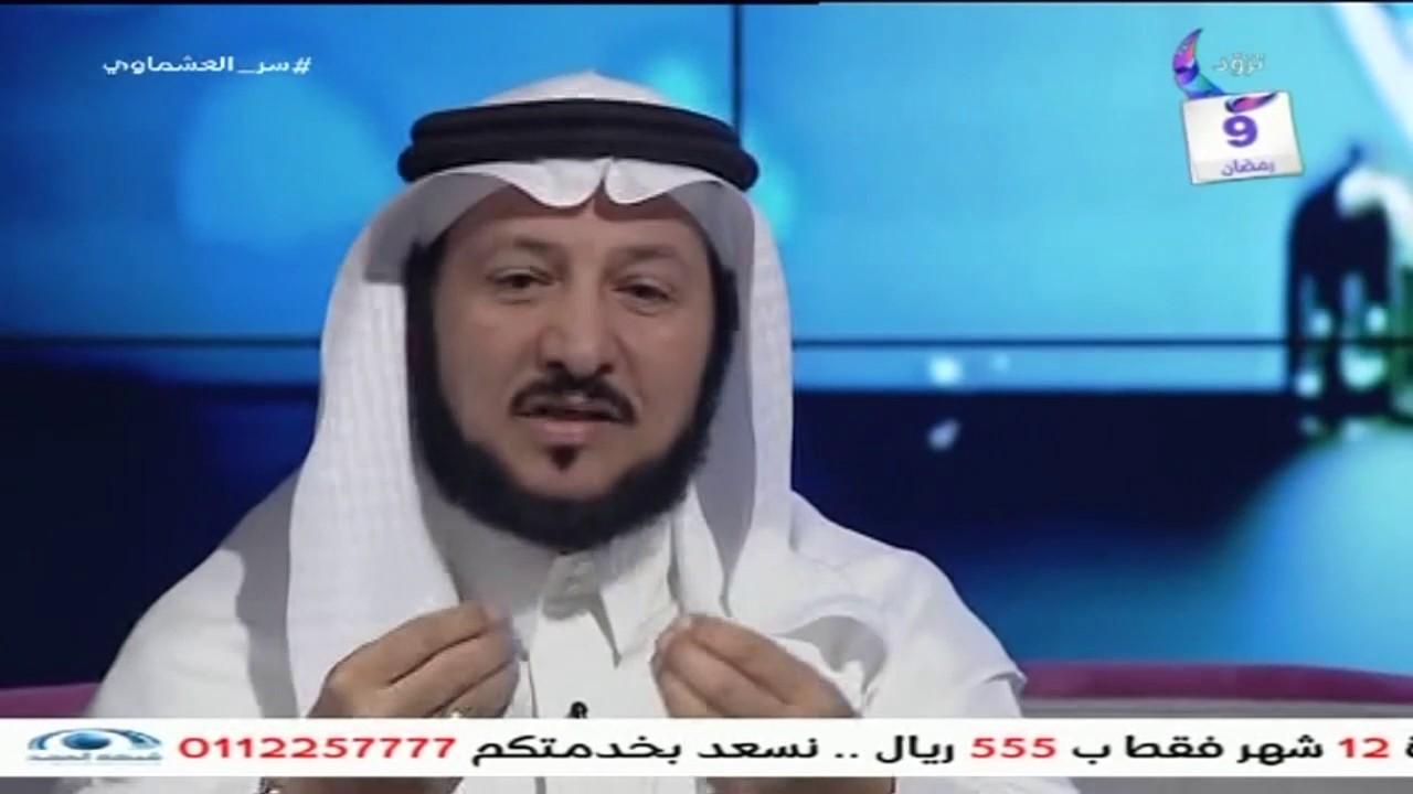 ترحيب العشماوي بجمهور المجد برنامج سر Youtube