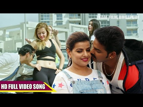 Pawan Singh का हिट फिल्म गाना - Lela Jawani Ke Maza - Govind Ojha - Superhit Movie - Challenge
