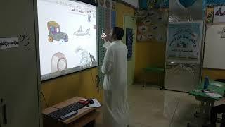 استراتيجية الاكتشاف للمعلم مصطفى ربيع معلم لغتي بمدرسة الرواد ببريدة