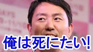 【衝撃】チュートリアル福田充徳さんが徳井義実さんとのコンビ内格差に...