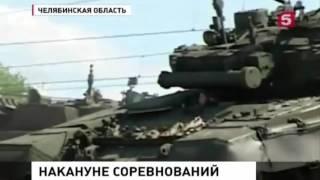 Челябинская область готовится к соревнования по танковому биатлону