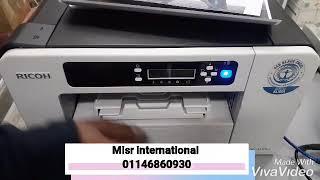 Printer Ricoh Sg3110dn