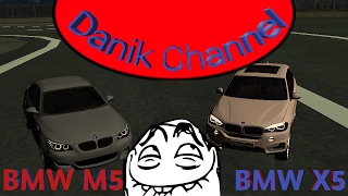 BMW M5 & BMW X5/Grand Theft Auto San Andreas Android