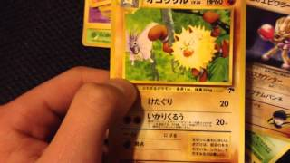 pocket monster pokemon cards are they worth money