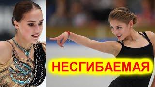 Несгибаемая Алёна Косторная описала Алину Загитову одним словом
