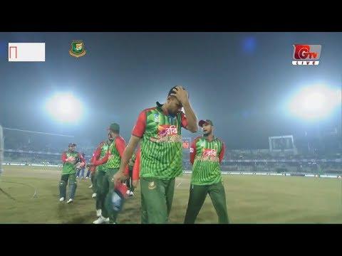 A Historical Victory of Bangladesh against Sri Lanka