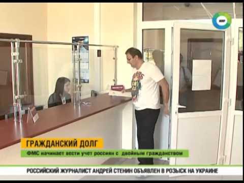 В России заработал закон о двойном гражданстве