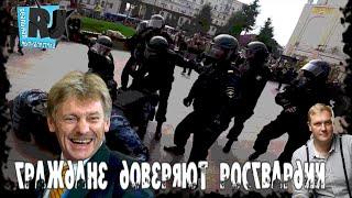 3,5 года за участие в митинге. Квартира чиновника Чемезова за 5 млрд.рублей