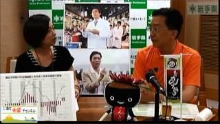 岩手県がニコニコ生放送で配信した「いわて希望チャンネル」 【第9回放...