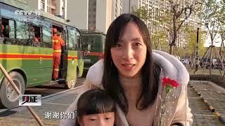 《见证》 20201211 逐梦火焰蓝·第二季(四)使命之蓝| CCTV社会与法 - YouTube