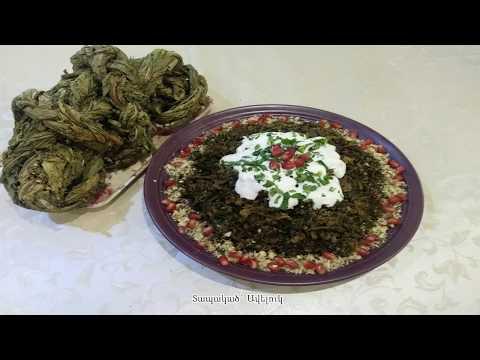 Տապակած` Ավելուկ-Конский Щавель очень вкусный салат-Horse Sorrel Delicious Salad !