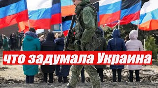 Новости Украины сегодня новости Донбасса сегодня новости России Украины и мира