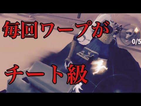 【第5人格】ランク戦チェイス集【IdentityV】