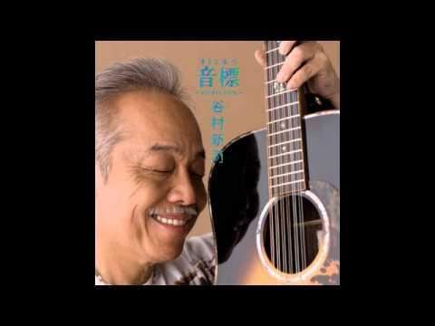 Subaru - Tanimura Shinji - ซูบารุ เพลงญี่ปุ่น
