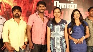 Naan Sigappu Manithan team talks about the movie