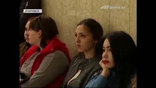 Сергей Тарута прибыл с рабочим визитом в Донецкую область