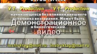 Пожарная безопасность (часть-1)(, 2014-09-05T02:53:44.000Z)