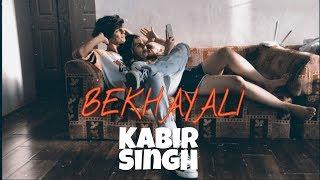 Kabir Singh: Bekhayali [ Dance Video ] Adnan Mbruch Choreography @shahidkapoor