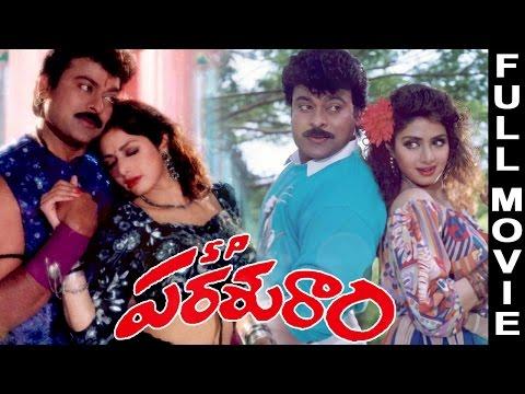 S P Parasuram    Telugu Full Movie    Chiranjeevi, Sridevi