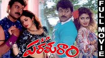 S P Parasuram || Telugu Full Movie || Chiranjeevi, Sridevi