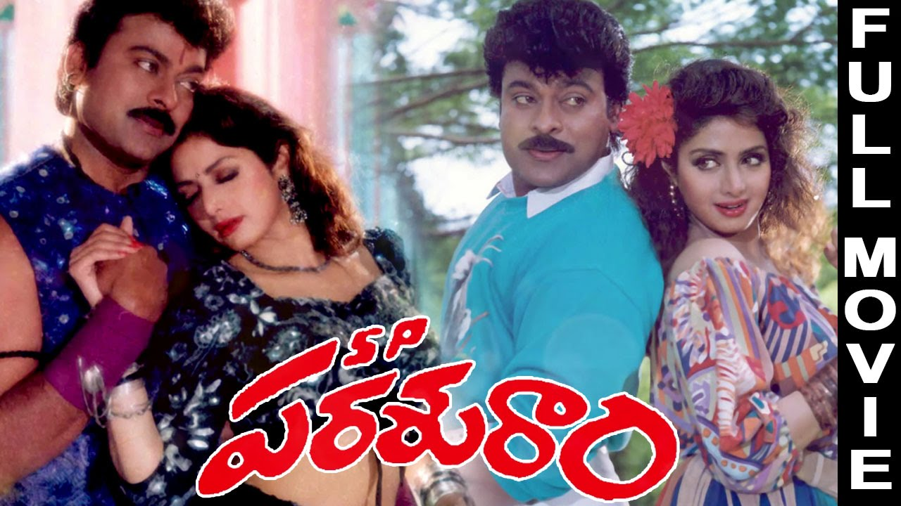 S P Parasuram HD Movie watch online | Chiranjeevi, Sridevi