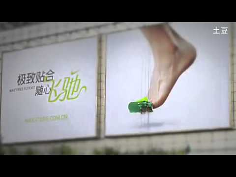 """Live Knitting"" On Giant Outdoor Billboard in Shanghai"