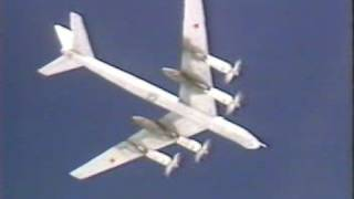 Alaskan F-15/Tu-95 Bear Intercept